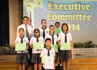 Student Leaders' Investiture 2014 2